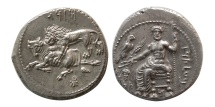 Ancient Coins - CILICIA, Tarsos. Mazaios. 361-334 BC. Silver Stater. Choice FDC. Lustrous.