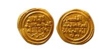 World Coins - FATIMID, Al Mustansir. 427-487 AH/1036-1094 AD. Gold Quarter Dinar.