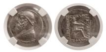 Ancient Coins - PARTHIAN KINGDOM. Mithradates II. 121-91 BC. AR Tetradrachm.  NGC-AU (Strike 5/5; Surface 4/5). Fine style.