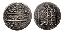 Ancient Coins - QAJAR DYNASTY. Fath Ali Shah (Baba Khan). (1797-1834). AR Rial. Extremely Rare. From The Sunrise Collection.