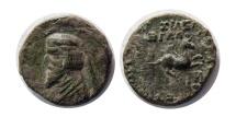 Ancient Coins - PARTHIAN KINGS. Phraates III. 69-58/7 BC. AE Tetrachalkous. Mithradatkart mint. Scarce.