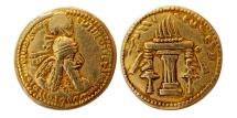 Ancient Coins - SASANIAN KINGS. Ardashir I. AD. 223/4-240. Gold Hemi dinar. Very Rare.