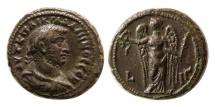 Ancient Coins - EGYPT, Alexandria. Galianus. AD. 253-268. Æ Tetradrachm. Dated RY 13(AD. 265/66).