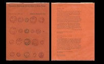 Ancient Coins - Richard N. Frye: Sasanian Remains From Qasr-i Abu Nasr. Published in 1973 by Harvard College.