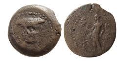 Ancient Coins - SELEUKID KINGS, Antiochos IV Epiphanes. 175-164 BC. AE. Ekbatana mint. Very Rare.