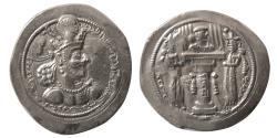 Ancient Coins - SASANIAN KINGS. Shahpur II. AD. 320-379. AR Drachm. Lovely strike.