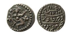 World Coins - INDIA, Princely States, Mysore. 1799-1810 AD. AR 1/4 Rupee.