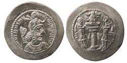 Ancient Coins - SASANIAN KINGS. Yazdgard I. AD 399-420. Silver Drachm. GO or GW (Gorgan) mint.
