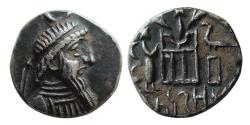 Ancient Coins - KINGS of PERSIS. Vadfradad (Autophradates) IV. 1st century BC. AR Drachm.