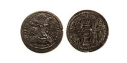 Ancient Coins - SASANIAN KINGS. Shahpur II. AD. 309-379. Silver Obol. Extremely Rare.