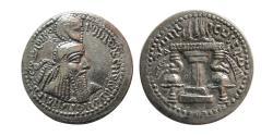Ancient Coins - SASANIAN KINGS. Ardashir I. AD 223/4-240. AR Drachm.
