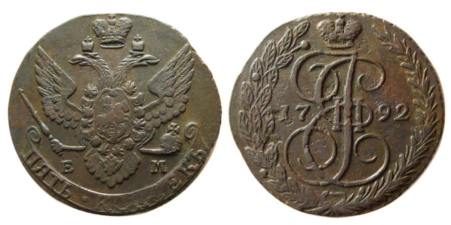 "World Coins - RUSSIA, Catherine II, ""the Great"". 1762-1792. Æ 5 Kopecks. Ekatrinburg mint. Dated 1792."