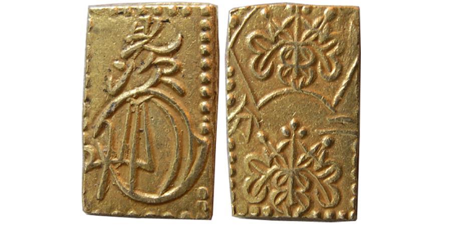 World Coins - JAPAN. Mutsuhito. Circa 1860s. Gold 2 Bu.