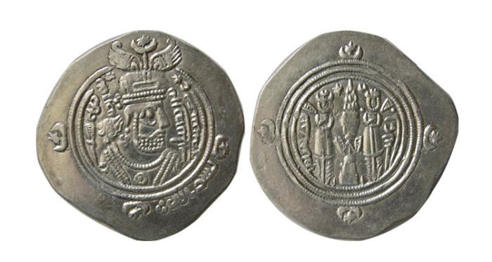 Ancient Coins - ARAB-SASANIAN-Ubayd Allah b. Ziyad. 63 H. AR Drachm