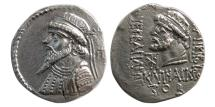 Ancient Coins - KINGS of ELYMIAS. Kamnaskires V. Circa 54/3-33/2 BC. AR Tetradrachm. Dated 272 SE = 41/40 BC.