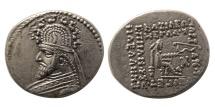 Ancient Coins - KINGS OF PARTHIA. Phraates III. 70/69-58/7 BC. AR Drachm. Rare.