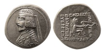 Ancient Coins - KINGS OF PARTHIA. Arsakes XVI. 78/7-62/1 BC. AR Drachm. Rhagai mint. Lovely strike.