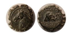 Ancient Coins - SELEUKID KINGS, Demetrios I Soter Æ 16mm.