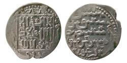 World Coins - ILKHANS, Arghun. AH. 683-690(AD 1284-1291). AR dirham.Tabriz mint.