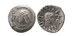 Ancient Coins - SOUTH ARABIA, Himyarites. mid 1st-2nd century AD. Silver Quinarius.