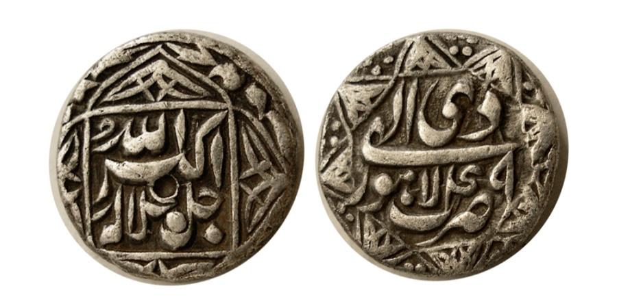 World Coins - INDIA, MUGHAL. Akbar I 963-1014 A.H. (A.D. 1556-1605). AR Rupee. Lahore mint.