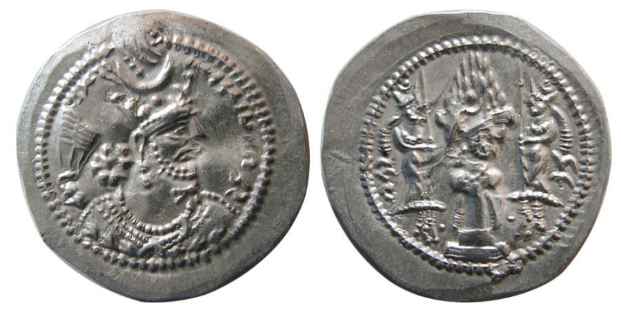 Ancient Coins - SASANIAN KINGS. Varahran (Bahram) V. AD. 420-438. AR Drachm. RD (Ray) mint, 2nd series.