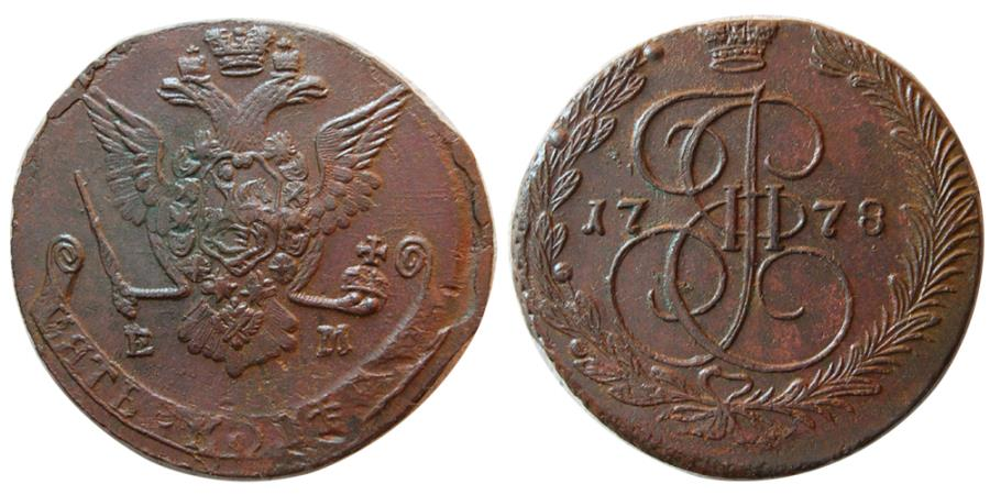 "World Coins - RUSSIA, Catherine II, ""the Great"". 1762-1792. Æ 5 Kopecks. Dated 1778."