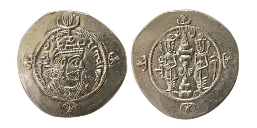 Ancient Coins - SASANIAN KINGS. Kavad II. 628 AD. AR Drachm. Sharp strike. Choice Superb EF.