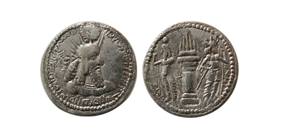 Ancient Coins - SASANIAN KINGS. Varhran (Bahram) I. AD. 273-276. Silver Obol. From The Sunrise Collection.