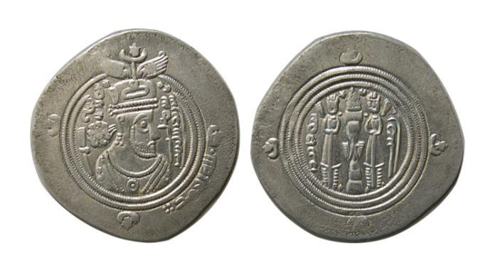 Ancient Coins - ARAB-SASANIAN-Umar b. Ubayd Allah. 70 H. AR Drachm