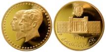 Ancient Coins - PAHLAVI DYNASTY. 1320-1358 H.(1941-1979). Gold Medallion. Choice UNC. Lustrous.