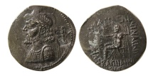 Ancient Coins - KINGS of ELYMIAS. Kamnaskires IV. Ca. 63/2-54/3 BC. AR Tetradrachm.
