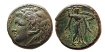 Ancient Coins - SICILY, Syracuse. Pyrrhos. circa 278-276 BC. Æ Litra.