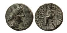 Ancient Coins - CILICIA, Hierapolis. 2nd-1st centuries B.C. Æ. Elegant dies.