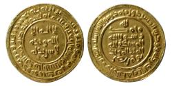 World Coins - SAMANID, Nuh I b. Nasr, AH 331-343 (AD 943-954). AV dinar. Nishabur mint. Dated AH 340.