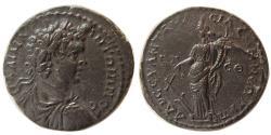 Ancient Coins - LYDIA, Gordus-Julia. Caracalla. AD 198-217. Æ.