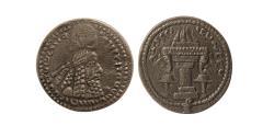 Ancient Coins - SASANIAN KINGS. Ardashir I. 224-241 AD. AR Obol.