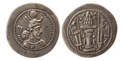 Ancient Coins - SASANIAN KINGS. Yazdgard I. AD. 399-420. Silver Drachm. Lovely strike.