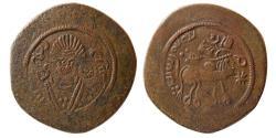World Coins - ARAB-SASANIAN, Daray. Ca AH 72-95 (AD 691-714). AE pashiz. Bishapur mint.