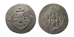 Ancient Coins - SASANIAN KINGS. Hormoizd V. AD. 631/2. AR Drachm. DYCH mint, Year 2.  Lovely strike. Rare.