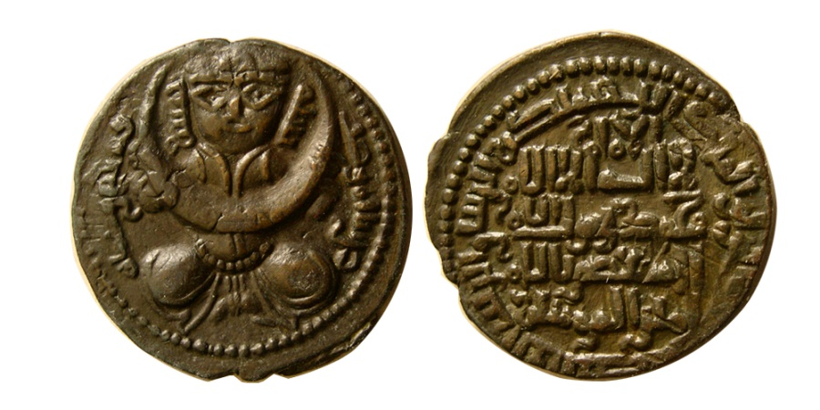 World Coins - ZANGIDS, Atabegs of Musul. Naser al Din Mahmud. 616-631 AH./ 1219-1234 AD. AE Dirhem.