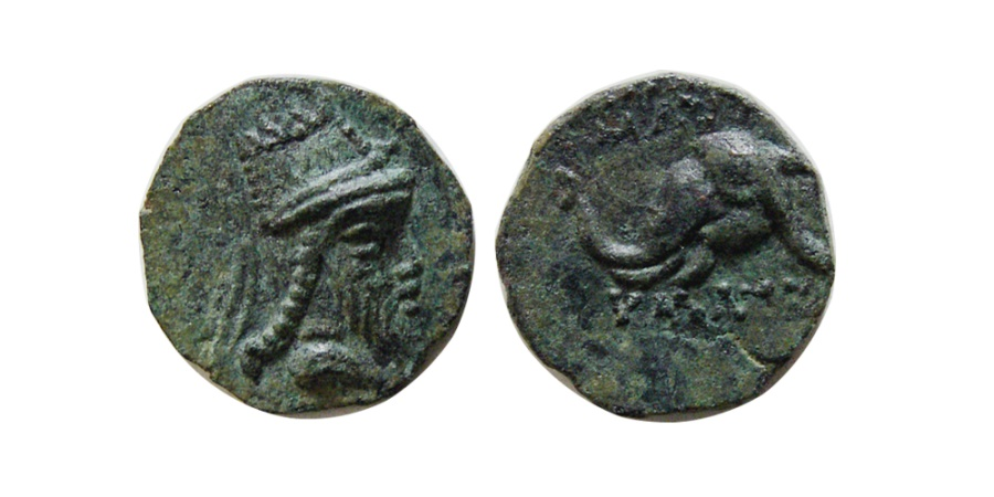 Ancient Coins - KINGS OF ARMENIA. Tigranes V. 6-12 AD. AE Chalkoi.