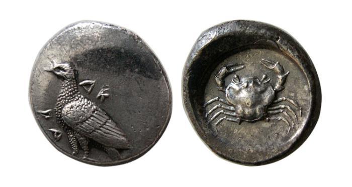 Ancient Coins - SICILY, Akragas. 480-470 BC. AR Didrachm