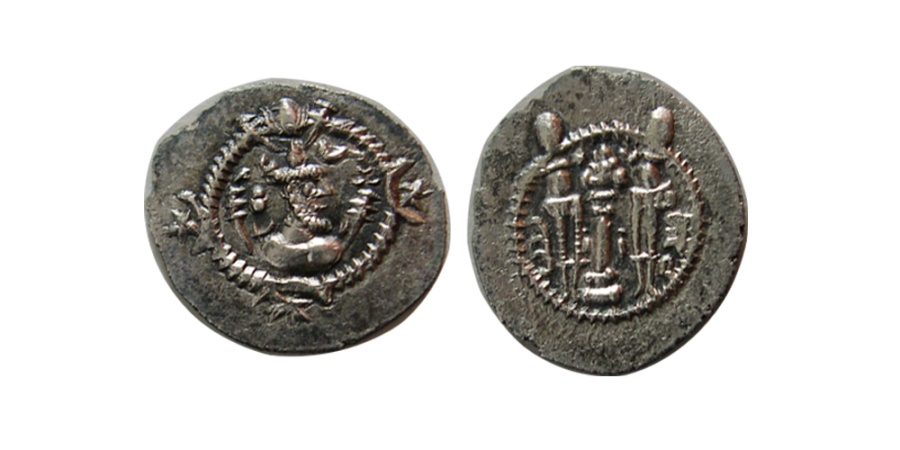 Ancient Coins - SASANIAN KINGS. Kavad I. second reign, AD. 499-531. Silver Obol. Rare. From The Sunrise Collection.