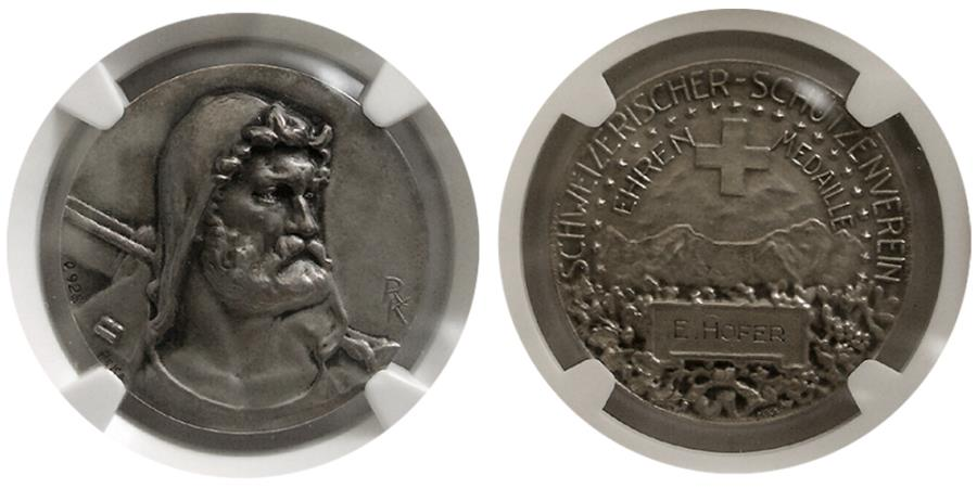 World Coins - SWITZERLAND. Shooting Festival. E. Hofer. AR Schützenmedaille (Shooting Medal) . NGC-MS 63.