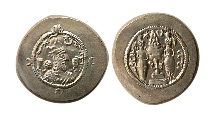 Ancient Coins - SASANIAN KINGS. Khosrau I. 531-579 AD. AR Drachm. ST (Stakhr) mint.