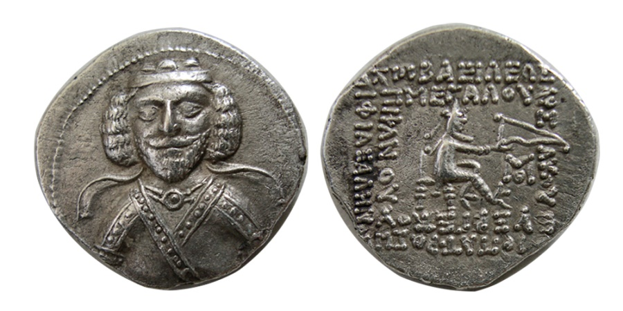 Ancient Coins - KINGS of PARTHIA. Phraates III. 70/69 - 58/7 BC. AR Drachm. Mithradatkart mint. Rare.