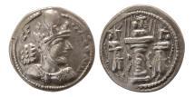 Ancient Coins - SASANIAN KINGS. Shahpur II. 309-379 AD. Silver Drachm.