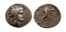 SELEUKID KINGS; Demetrios II. First reign, 146-139 BC. AR Drachm. Dated SE 174 (139/8 BC). Rare.
