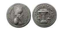 Ancient Coins - SASANIAN KINGS. Ardashir I. AD 223/4-240. Silver Hemidrachm. Very Rare. From The Sunrise Collection.